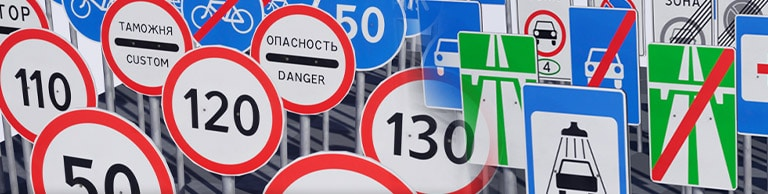 Russian Traffic Signs